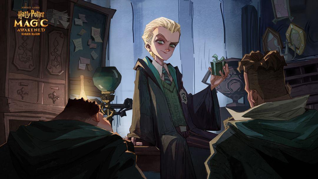 哈利波特魔法觉醒拼图寻宝第四天怎么找 拼图寻宝第四天攻略