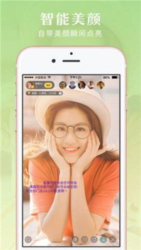 夜色TV直播app