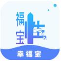 幸福宝网站app