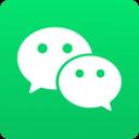 微信app官方正版安装