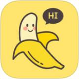 香蕉草莓绿巨人秋葵向日葵app下载安卓版