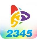 2345影视大全最新版2021安装