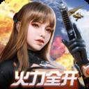 终结战场手游网易版官网