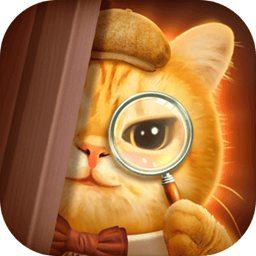 橘猫侦探社破解版无限电量
