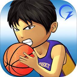 街头篮球联盟无限金币中文版