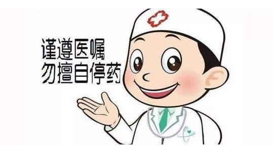 前列腺增生吃药注意什么