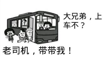 出租车司机为什么会容易有前列腺炎