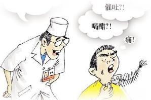有没有可以治前列腺炎的土方法